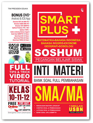 Buku Smart Plus SOSHUM SMA/MA